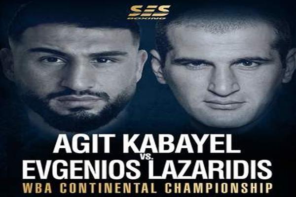 Previa: El excampeón de Europa del peso pesado Kabayel pelea este sábado