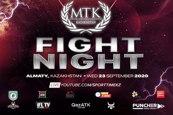 Enlace en directo a la velada de prospectos kazajos de MTK Global