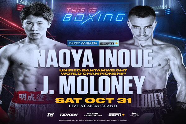 "Previa: ""Monster"" Inoue regresa a Estados Unidos exponiendo sus coronas contra Jason Moloney"