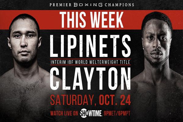 Previa: El excampeón mundial Lipinets y el olímpico Custio Clayton pelean por ser el retador oficial de Errol Spence