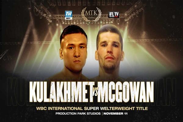 Enlace oficial a la emisión en directo del evento de MTK Kulakhmet-McGowan
