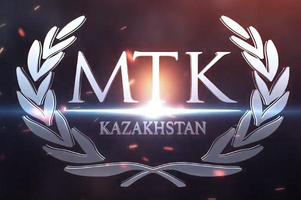 Enlace a la emisión en directo de las semifinales del torneo Golden Contract Kazajistán