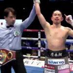 Kazuto Ioka en la proclamación de su victoria ante Kosei Tanaka