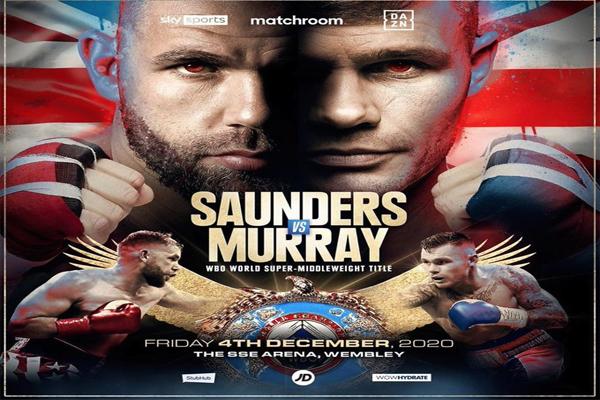 Cartel del evento Billy Joe Saunders vs. Martin Murray