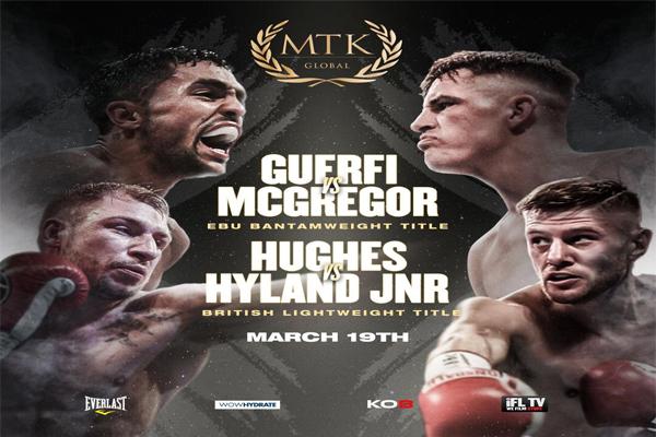 Enlace a la emisión oficial en directo del evento de MTK Guerfi-McGregor y Hughes-Hyland