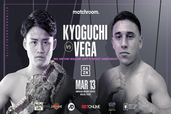 Cartel promocional del Hiroto Kyoguchi vs. Áxel Vega