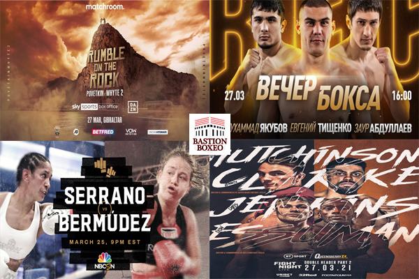 Los mejores combates de esta semana (25al27/3/2021)