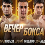 Cartel promocional de la velada de RCC Boxing Evgeny Tishchenko vs. Thabiso Mchunu