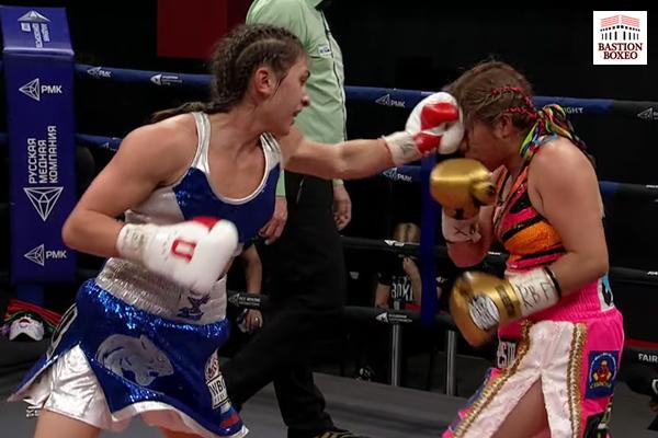 Tatyana Zrazhevskaya conecta su jab contra Estrella Valverde