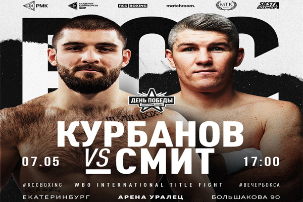 Cartel promocional del evento Magomed Kurbanov vs. Liam Smith