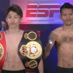 Naoya Inoue y Michael Dasmariñas posan tras el pesaje para su combate