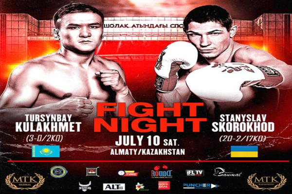 Cartel promocional del evento de MTK Tursynbay Kulakhmet vs. Stanyslav Skorokhod