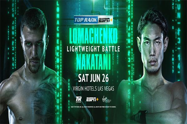 Cartel promocional del combate Vasiliy Lomachenko vs. Masayoshi Nakatani