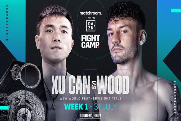 Cartel promocional del combate Can Xu vs. Leigh Wood