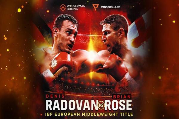 Cartel promocional del evento Denis Radovan vs. Brian Rose